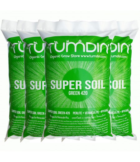 4 Packs Organic Super Soil Green 420 1.8 Gallon