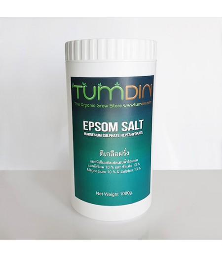 Epsom Salt - Magnesium Sulfate Heptahydrate 1000g.