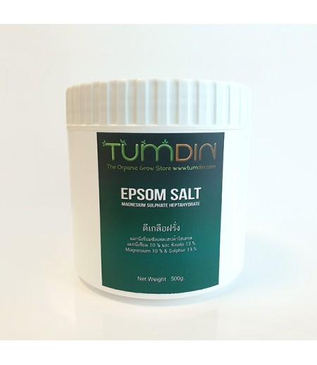 Epsom Salt - Magnesium Sulfate Heptahydrate 500g